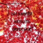 冬用ウエットスーツ