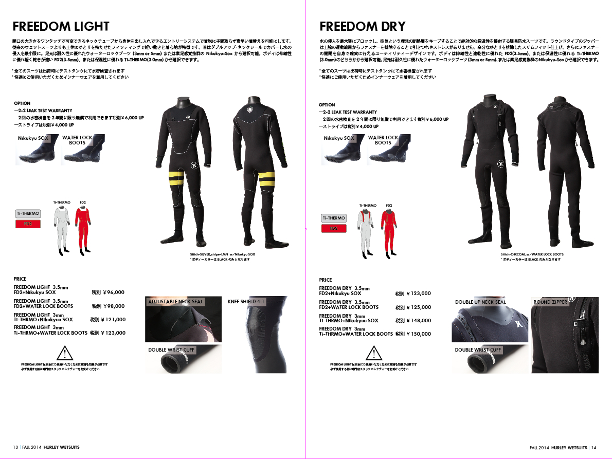 Hurley-freedom-light-dry