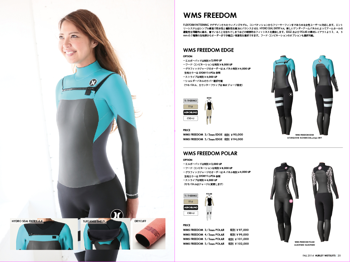 Hurley-women-freedom