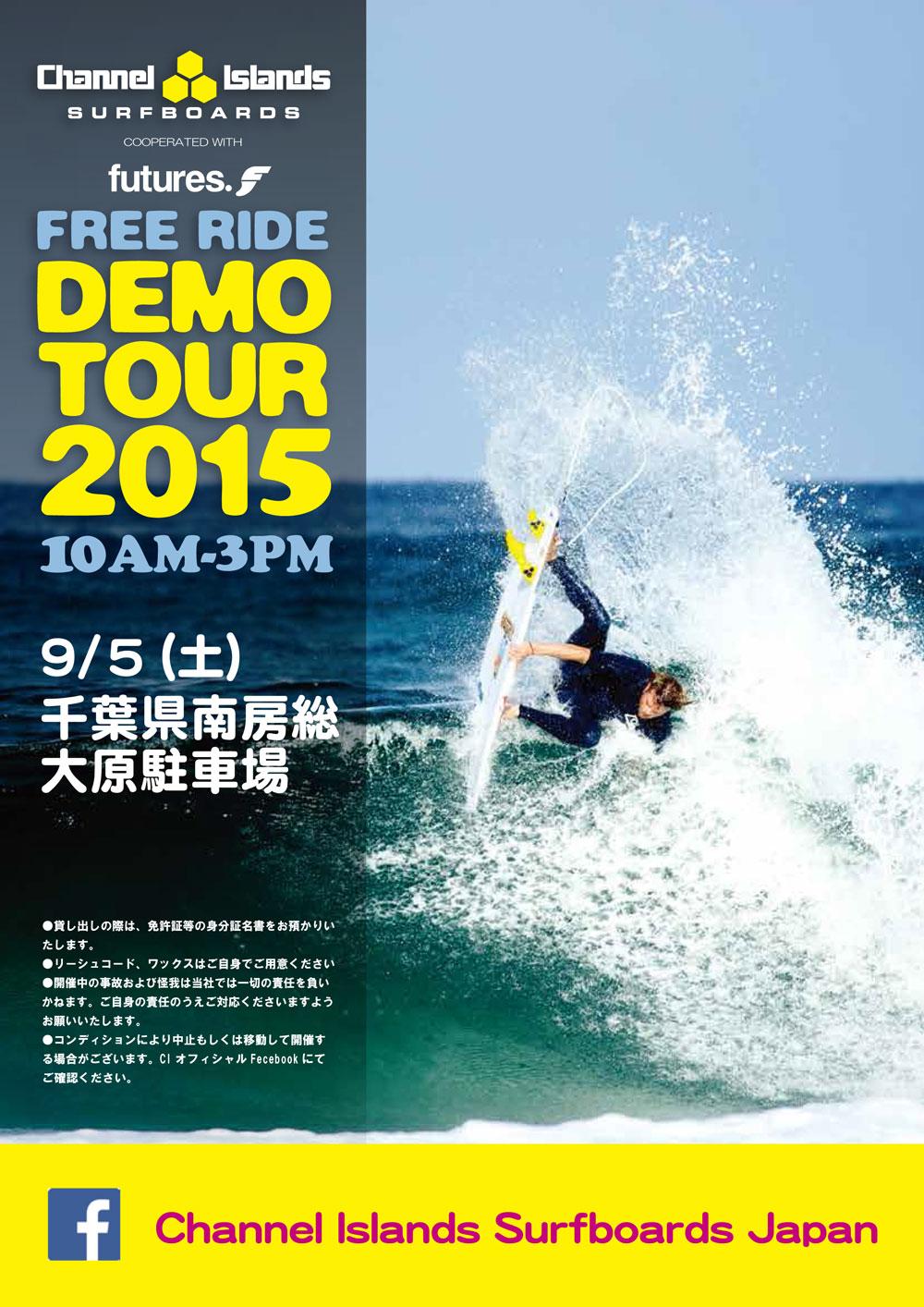 CI_DemoTour2015_5SEP