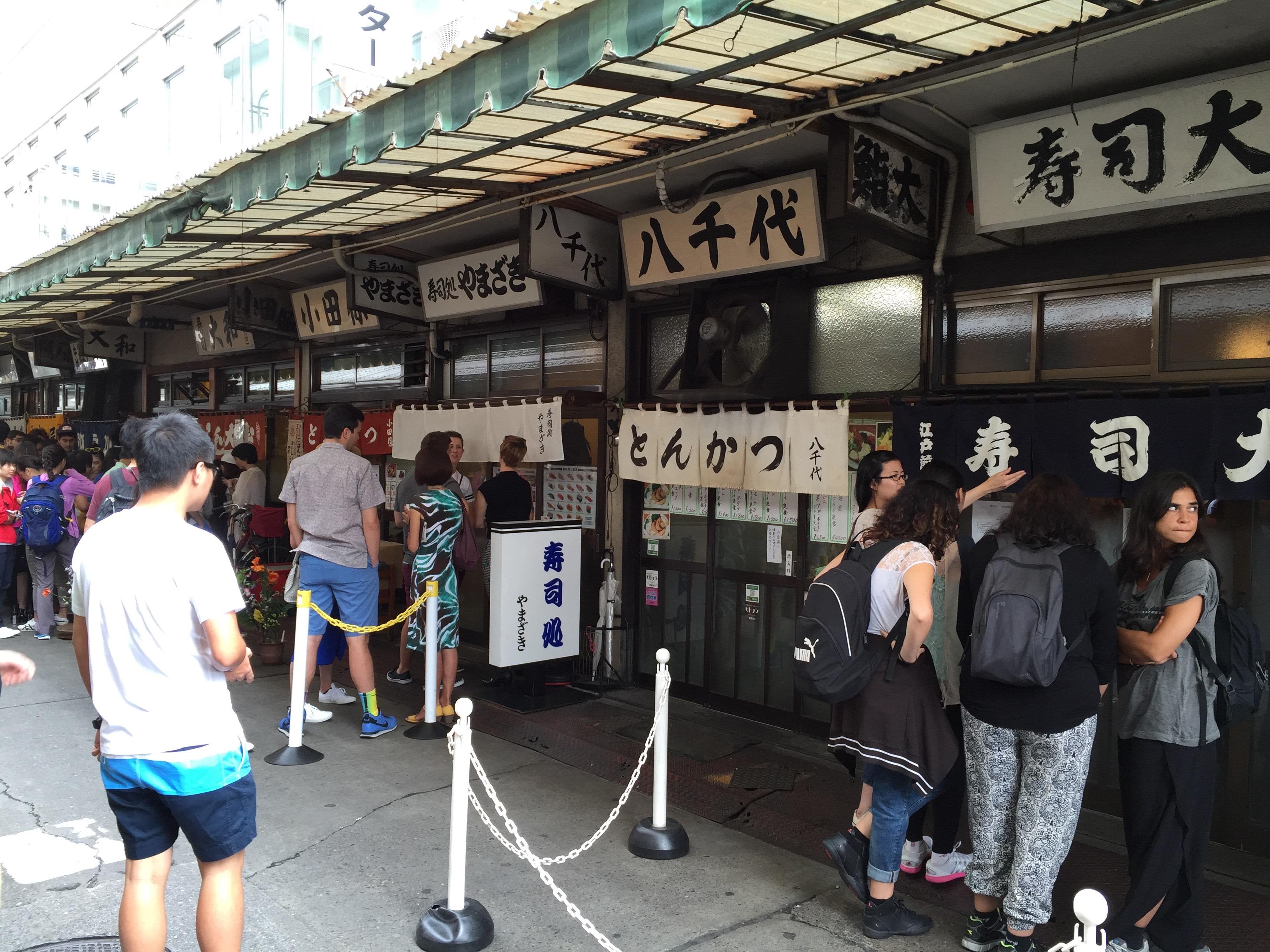 夏休み東京 - 11