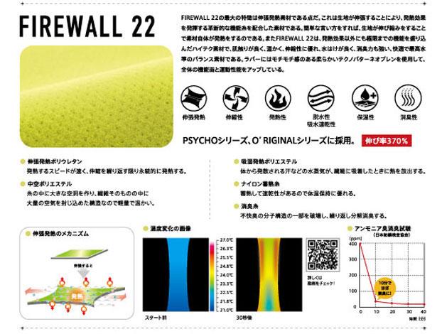oneill-4