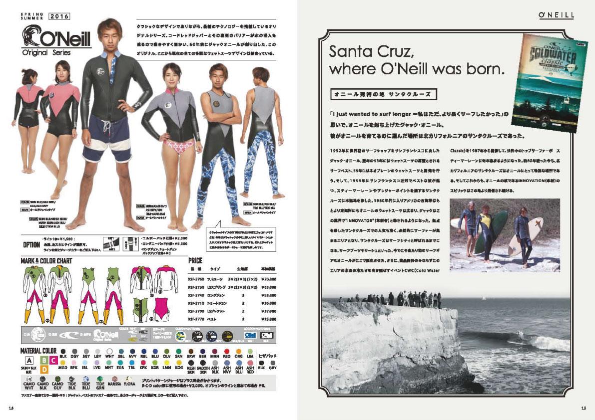 oneill 2016ss_09