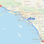 カリフォルニア サンタバーバラ